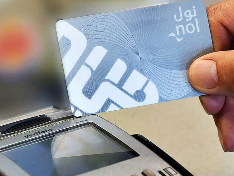 Nol card balance check