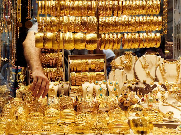 gold rates in dubai and abu dhabi