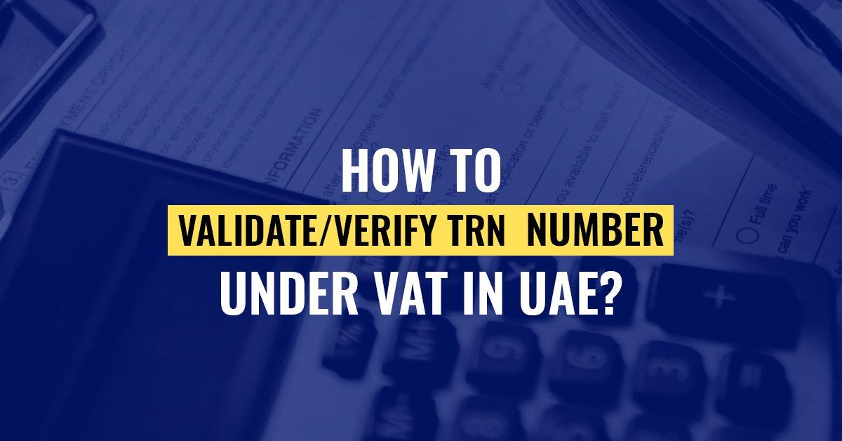 trn verification