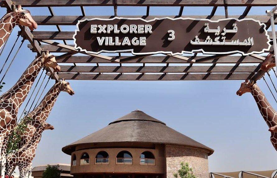 Explorer Village