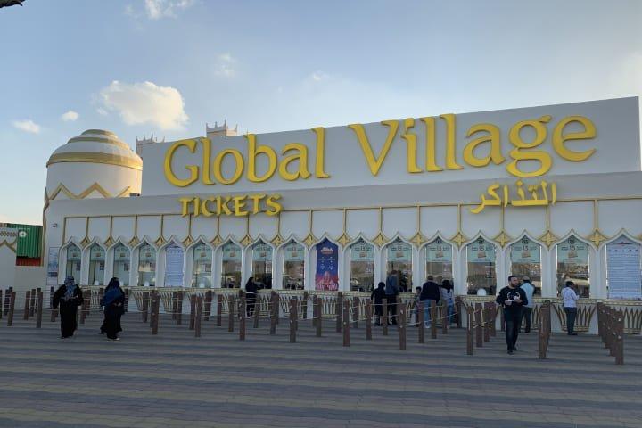 global village duabi